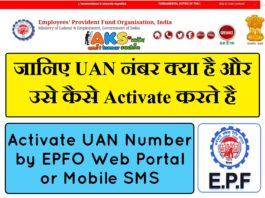Activate UAN number